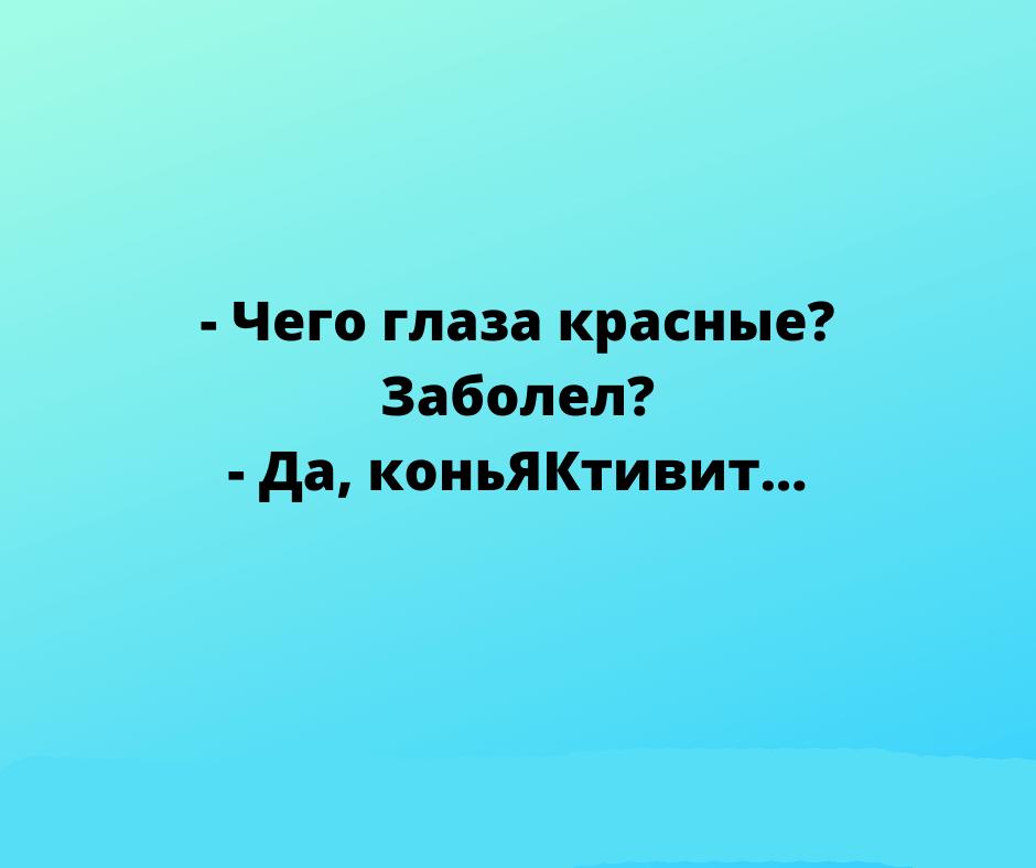 zyfpymol