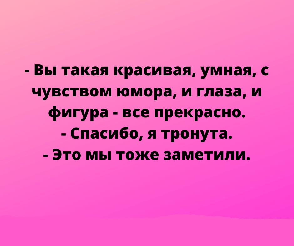 zysekpfr